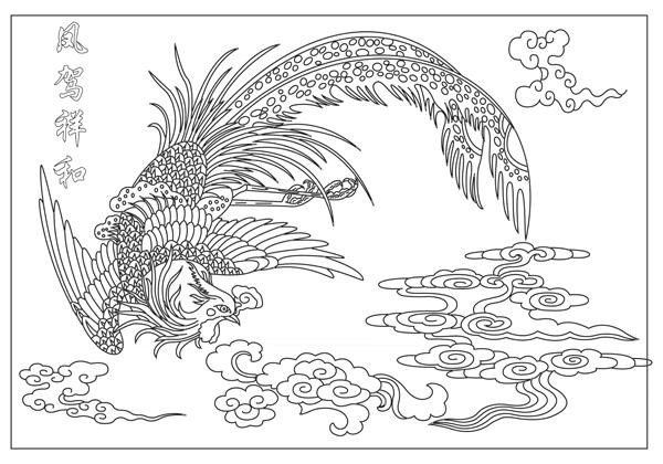 国画白描画线描图系列凤凰白描图案,凤凰线描图